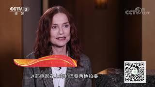 《文化十分》 20191226| CCTV综艺