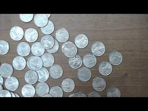 Найдите  у себя дома редкие монеты: 10 и 20 рублей 1992 и 1993 годов. Что можно найти в мелочи?