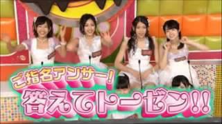 AKBiNGO AKB48出演のラジオ、柱n.