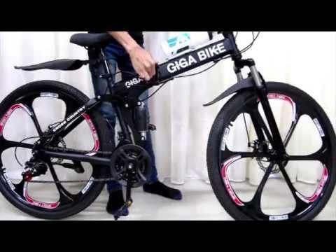 จักรยานเสือภูเขา GIGA BIKE 26 นิ้ว