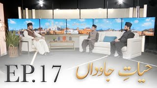 Hayat-e-Javidaan Ep.17 - The Promised Messiah (as)'s emphasis on prayers