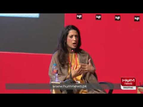 Daughter Of Shaheed Mir Murtaza Bhutto Fatima Bhutto Attended LLF @ Lahore