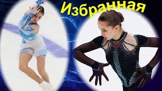 ПОЧЕМУ для ЗВЁЗДНОЙ ФИГУРИСТКИ Тутберидзе Камилы Валиевой Делают ИСКЛЮЧЕНИЕ
