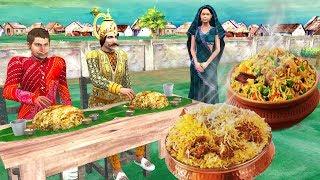 बिरियानीवाला की सफ़लता Village Biryani Wala Ki Saflatha हिंदी कहानियां Hindi kahaniya