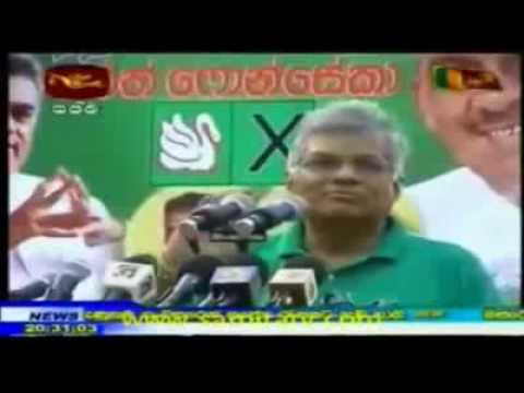 Ranil Wickramasinghe - Funniest Ever