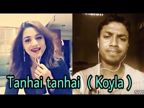 Tanhai tanhai (Koyla). My karaoke 118.