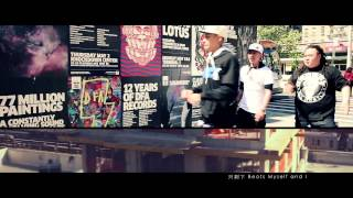 頑童Mj116 Feats 茫去 聽不到 / Beats Myself And I(Music Video) thumbnail
