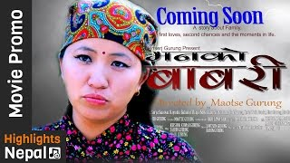 MANKO BABARI - New Nepali Movie Official Trailer 2017/2073   Gaman Ghale, Yenserj Gurung