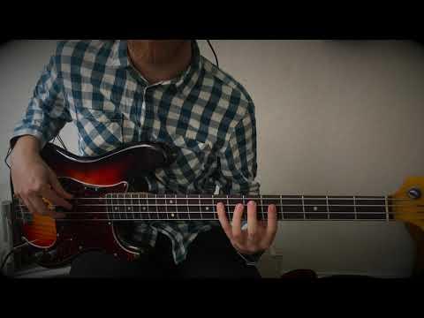 Arpeggioer -  udvidet jazz blues (bas)