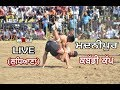 Madnipur (Ludhiana) Kabaddi Tournament Live 14 October 2017 /www.123Live.in