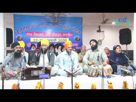Brahm-Bunga-Dodra-Sangat-Faridabad-22-Feb-Live-Gurbani-Kirtan-2020