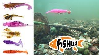 Силикон FishUp игра приманок под водой ОБЗОР