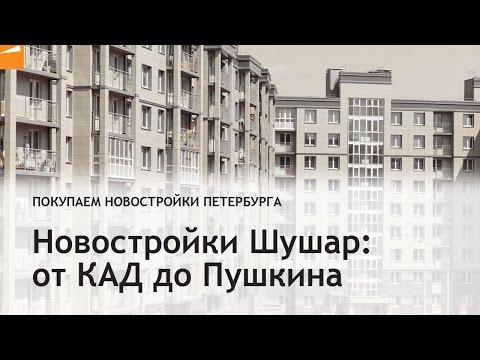 ЖК Константа жилой комплекс, Никитинская ул., 10 (строит