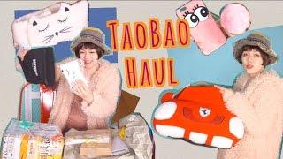 Taobao Shopping Haul 【淘寶開箱】超過20件的可愛好物 ❤️ 大眼睛手機殼、貓咪髮帶、女裝、童裝、寵物包、跑車床、特殊色假髮... |沛莉 Peri Makeup