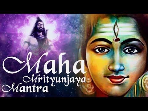 POWERFUL SHIVA MANTRA - SHIVA MAHAMRITYUNJAYA MANTRA - 108 TIMES - SURESH WADKAR ( FULL SONG )