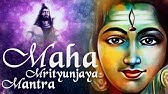 Lord Shiva - Most Powerful Mantra - YouTube