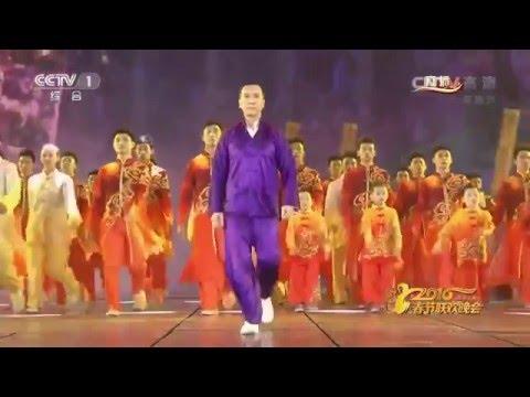 Espectáculo: Kungfu chino por el famoso actor Donnie Yen