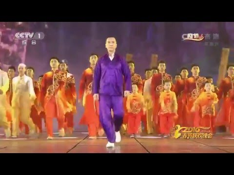Espectáculo: Kungfu chino por el famoso actor Donnie Yen