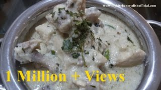 vuclip White Chicken Gravy in Hindi | Chicken white Korma Recipe | My Kitchen My dish
