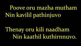 [Karaoke] poove oru mazhamutham....