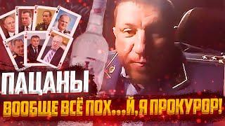 Пьяный прокурор или подстава? / Навальный подает в суд на Дмитрия Пескова..