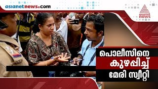 "46 year old ""Mary sweety"" Forced To Return From Sabarimala after protest"