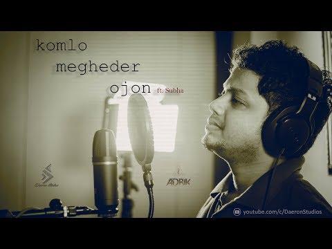 Komlo Megheder Ojon (COVER)| Rupam Islam | ft. Subha | Dipankar | Adrik | Daeron Studios | in 4K