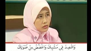 Belajar Baca Al Quran - Al Ithbaaq  Lanjutan