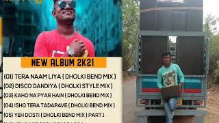 ISHQ TERA TADAPAVE ( DHOLKI-BEND MIX ) DJ MAYANK M5 FROM RETHVANIYA.