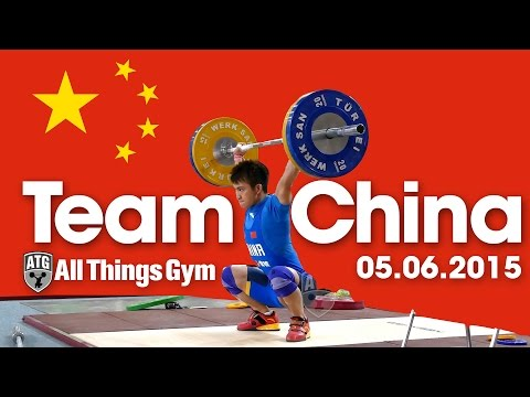 Chinese Junior Weightlifting Team Training Hall 05.06.2015 Warm Up, Assistance Exercises