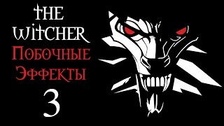 The Witcher (Ведьмак) - DLC
