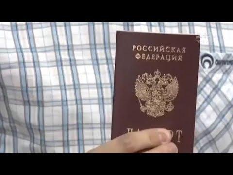 Скільки людей мають російські паспорти в Україні