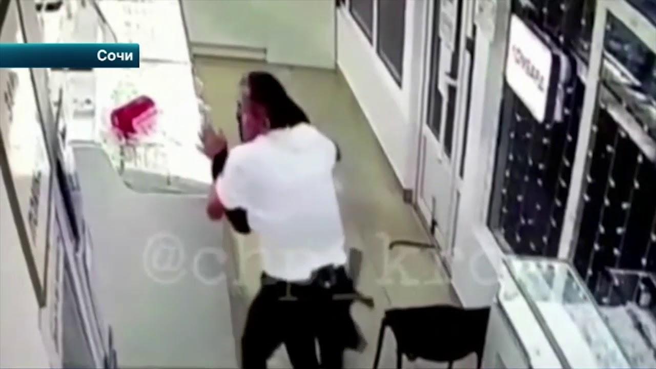 В Сочи бездомный попытался ограбить ювелирный салон