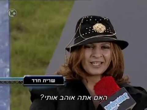 וויפאאוט ישראל ספיישל כפילים!