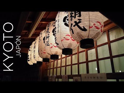 Pasando navidad en Kyoto (Miniclip) - Sinueton