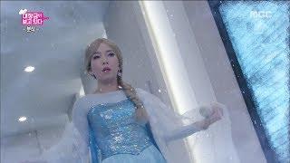 [Dae Jang Geum Is Watching] EP15,Elsa appeared 대장금이 보고있다 20190117