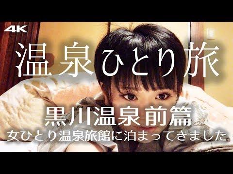 スーパーナブラ(つりおんな)とは何者?人気ユーチューブ動画!