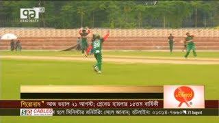 ইমার্জিং দলের নিউ সেনসেশন আমিনুল ইসলাম বিপ্লব   সাইফুল রূপক   Khelajog   Ekattor TV