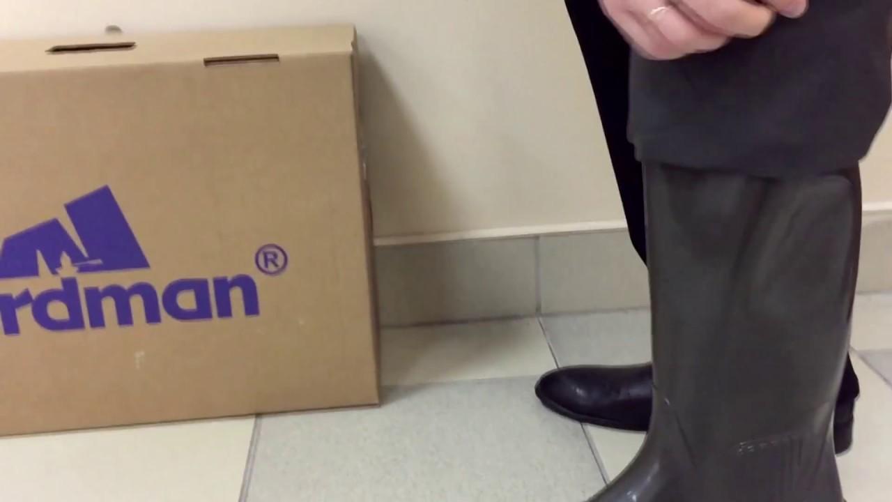 Резиновые (силиконовые) сапоги на молнии - YouTube