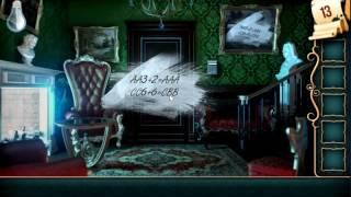 Escape: Mansion of Puzzles Level 13  walkthrough