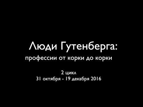 Афиша Москвы - Куда сходить в Москве