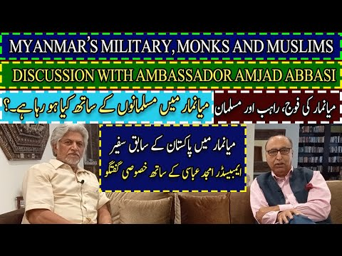 Myanmar's Military, Monks And Muslims Discussion With Ambassador Amjad Abbasi