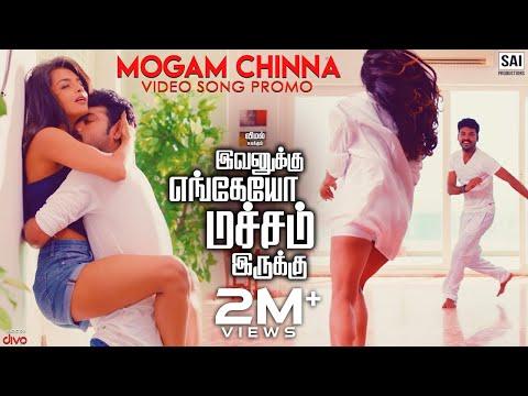 Mogam Chinna (Video Song Promo) | Evanukku Engeyo Matcham Irukku | Vemal, Ashna Zaveri