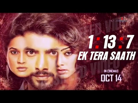 Ek Tera Saat - 1:13:7 - Full HD Hindi...