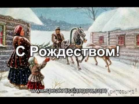 wish a merry christmas in russian - Russian Merry Christmas