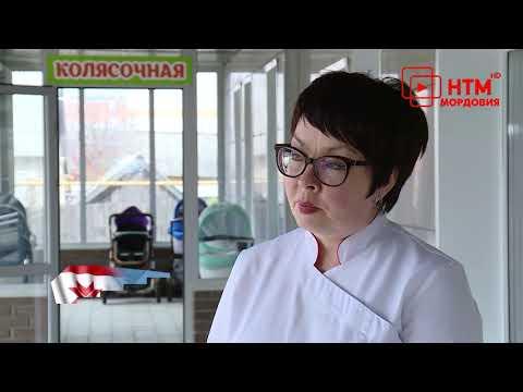 Национальный проект. Поликлиники города Ковылкино