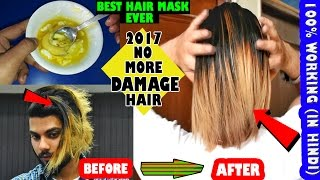 2017- MIRACLE HAIR MASK for ★DRY, DAMAGED, ROUGH & FRIZZY HAIR★ FOR MEN