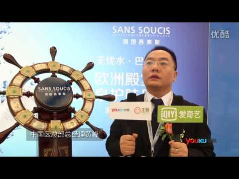 Sans Soucis Beauty Fair Shanghai China