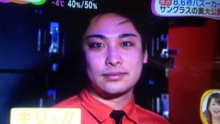 8.6秒バズーカー はまやねんと田中シングルが素顔を公開!!はまやねん...