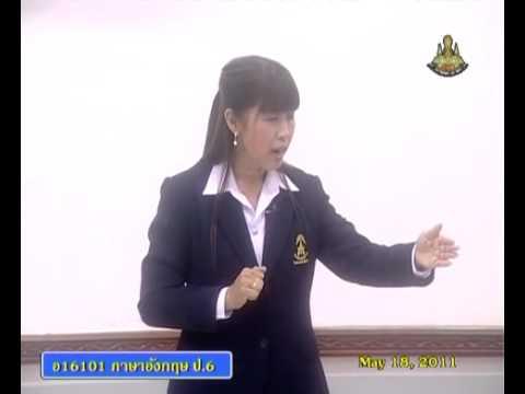 001 540518 P6ena A ภาษาอังกฤษป 6 englishp 6 การทักทายและแนะนำตนเอง